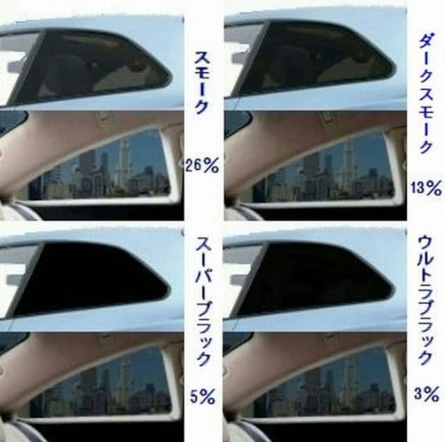 ミツビシ ekワゴン H81W カット済みカーフィルム < 自動車/バイク