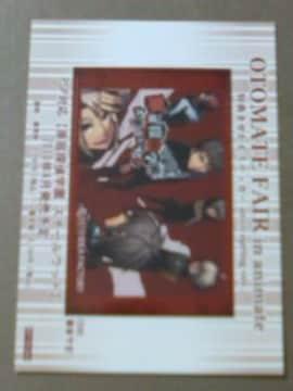 ◆原宿探偵学園 スチールウッド/特典きせかえステッカー