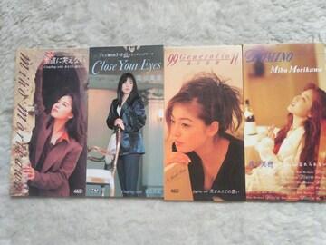 CDs 森川美穂 '95〜'96  4枚