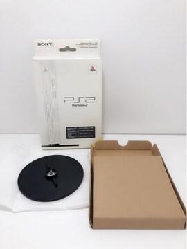 CF009★ PS2専用 縦置きスタンド SCPH-70000シリーズ専用