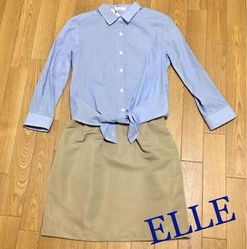 定価9,720円●ELLE●2weyドッキングシャツワンピース