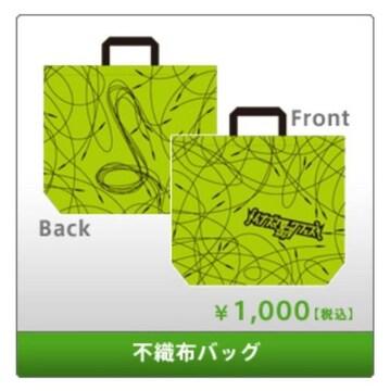 TMR☆イナズマロックフェス☆2010☆不織布バッグ