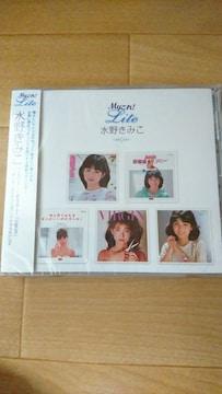 【廃盤新品】水野きみこ「Myこれ!Lite 水野きみこ」☆