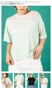 CECIL McBEE 透けTシャツ