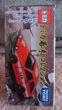 トミカ トミカ幕末コレクション トヨタ AE 86 坂本龍馬仕様 未開封 新品 限定