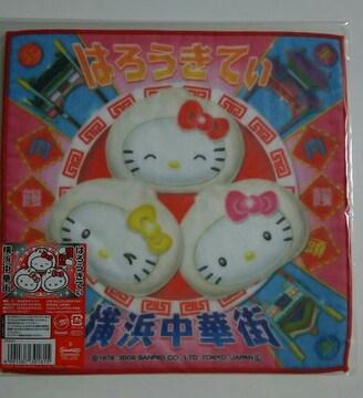☆横浜限定 横浜中華街キティ プチタオル 2009☆
