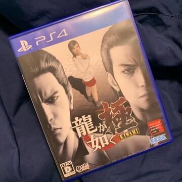 龍が如く 極 PS4