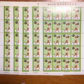 354送料無料記念切手1000円分(10円切手)
