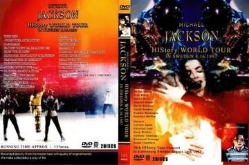 マイケルジャクソンHISTORY IN SWEDEN 1997