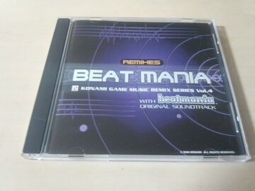 CD「ビートマニアBEAT MANIA REMIXES」ビーマニKONAMI●