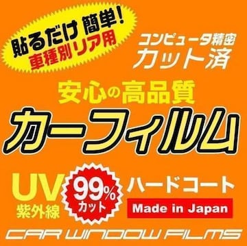 5シリーズ セダン E60 カット済みカーフィルム