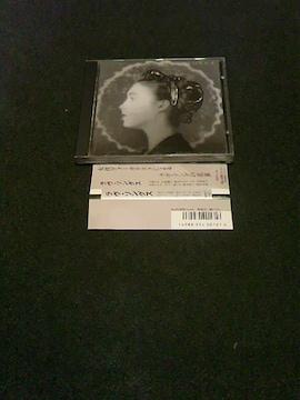 鈴木さえ子 鈴木祥子 小野リサ 大貫妙子 矢野顕子…帯付 91年盤