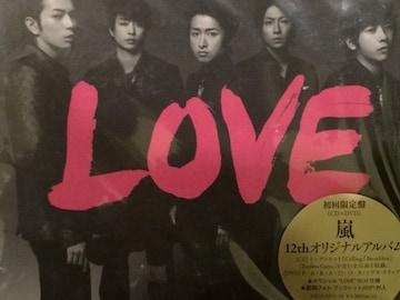 激安!超レア!☆嵐/LOVE☆初回限定盤/CD+DVD☆新品未開封!☆