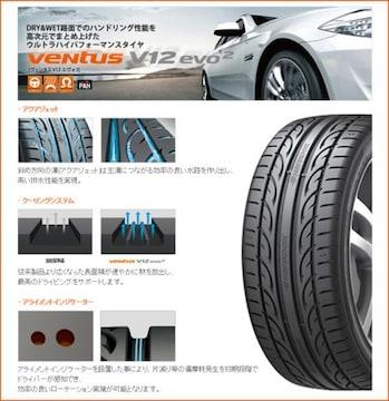 ★245/35R19 緊急入荷★HANKOOK K120 新品タイヤ 2本セット