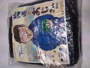 仮装コスプレ☆パーティー☆北海道のおじさん衣装☆盛り上げコスチューム