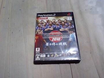 【PS2】サッカーウイニングイレブン2010 蒼き侍の挑戦