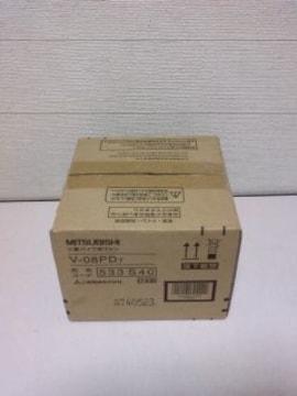 <送無>三菱パイプ用ファンV-08P7日本製/静音/省エネ/換気扇\9612