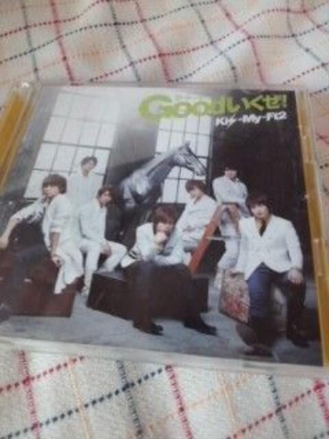 送料無料限定CD+DVDKis−My−Ft2 Good(グーッと)いくぜ!  < タレントグッズの