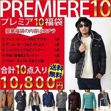 【送料無料】福袋 数量限定 PREMIERE10 2020福袋 新品Lサイズ