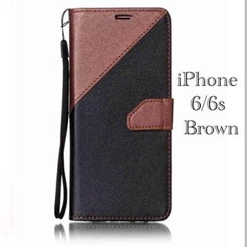 iPhone6 6s 手帳型ケース レザー ツートンカラー フィルム 茶色