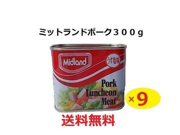 ミッドランドポーク 9缶