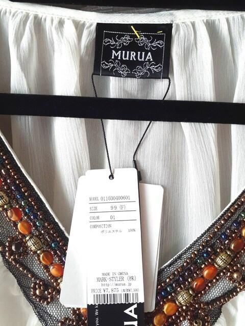 MURUA ビーズトップス < ブランドの