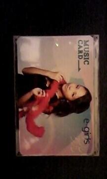†E-girls†最新曲†クルクル†ソロミュージックカード†