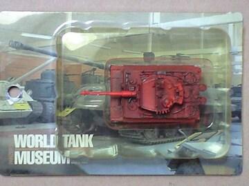 タカラ WTM02 赤ティーガー (シークレット)