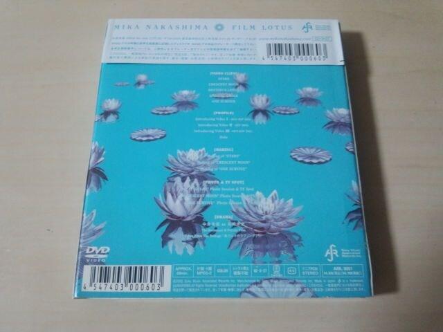 中島美嘉DVD「FILM LOTUS」初回盤● < タレントグッズの