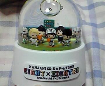 関ジャニ∞ スノードーム 2011年「KANJANI∞ 五大ドームTOUR」