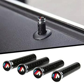 BMW Mスポーツ ドアロックピン