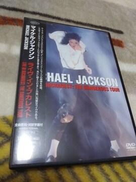 *☆マイケル・ジャクソン☆ライヴ・イン・ブカレスト DVD♪