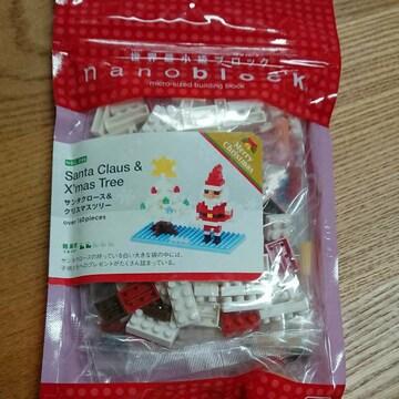 ナノブロック サンタクロース&クリスマスツリー 新品未使用