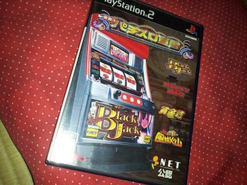 PS2☆楽勝!パチスロ宣言☆4機種収録。