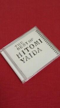【送料無料】矢井田瞳(BEST)CD2枚組