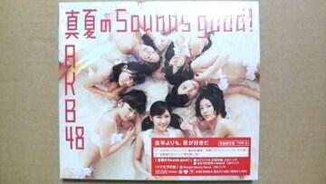AKB48 真夏のSounds good! TYPE B 初回限定盤 即決