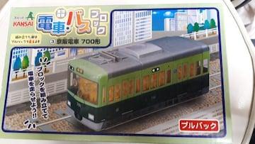未使用電車ブロック京阪電車700形