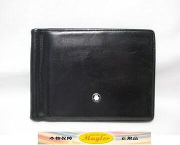 モンブラン マネークリップ式札入れ2つ折り財布 札入れ財布