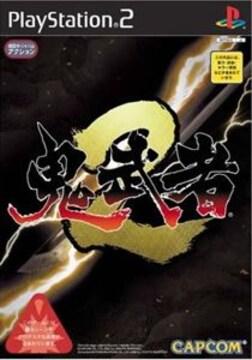 鬼武者2☆大人気名作ソフト♪(^^)
