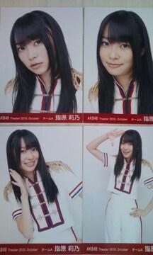 AKB48 2010 October 指原莉乃 コンプ