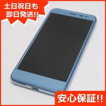 ●超美品●Y!mobile 507SH Android One スモーキーブルー●