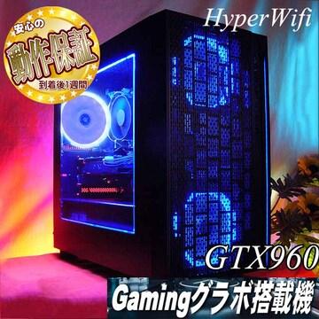 【☆クールブルー☆ハイパー無線ゲーミング】フォートナイト