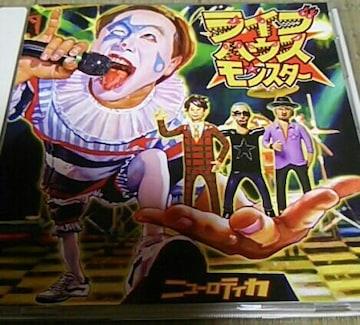 CD ニューロティカ ライブハウスモンスター 帯あり
