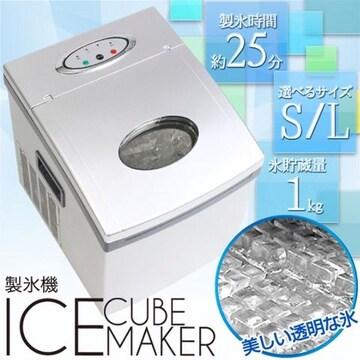 高速製氷 アイスキューブメーカー 簡単操作 新品