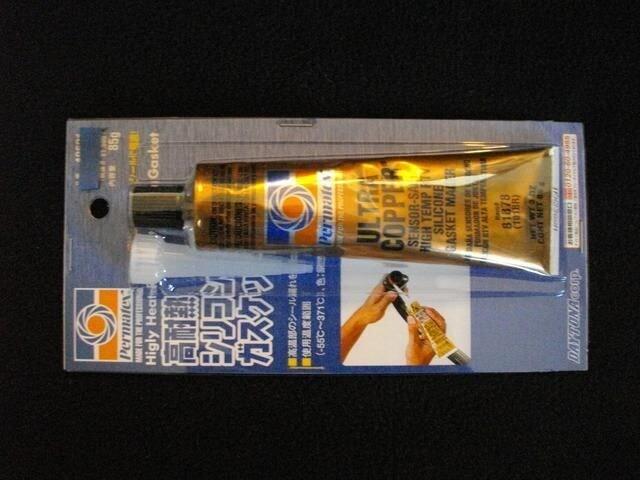 (90) GN125 GS125 高耐熱 シリコン 液状 ガスケット シール剤 < 自動車/バイク