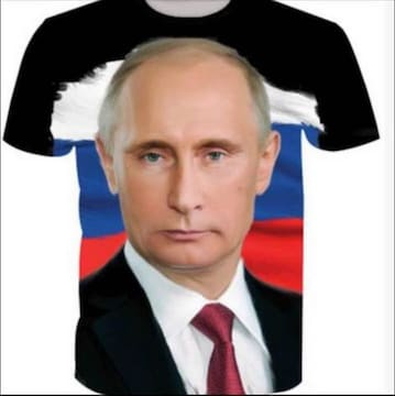 特価 レア プーチン大統領Tシャツサイズ L 新品未使用