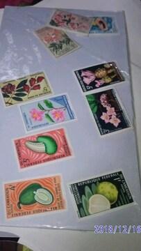 外国切手・未使用10枚