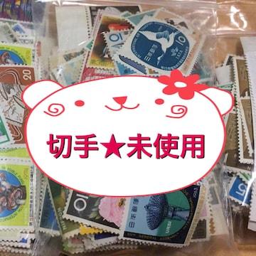 切手 未使用 516円分