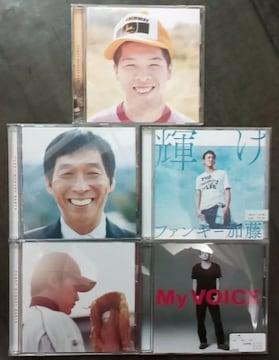 FUNKYMONKEYBABYS・ファンキー加藤のCD5枚詰め合わせ福袋