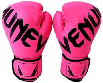 色ピンク Easylifee ボクシンググローブ パンチンググローブ キ
